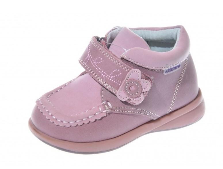 Dětské celoroční boty Protetika Agne