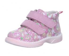 Dětské celoroční boty Superfit 4-00312-61 č.1